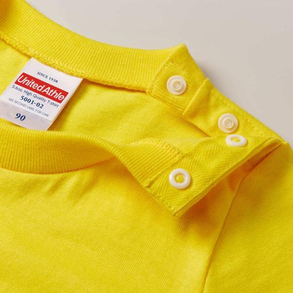Tシャツ キッズ 半袖 無地 黄 赤 など United Athle(ユナイテッドアスレ) 5.6オンス ハイクオリティーTシャツ 5001|t-shirtst|06