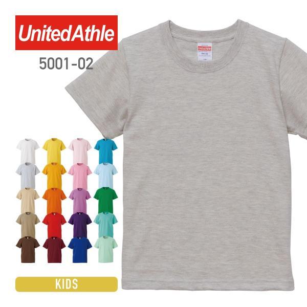 Tシャツ キッズ 半袖 無地 白 黒 など United Athle(ユナイテッドアスレ) 5.6オンス ハイクオリティーTシャツ 5001 t-shirtst