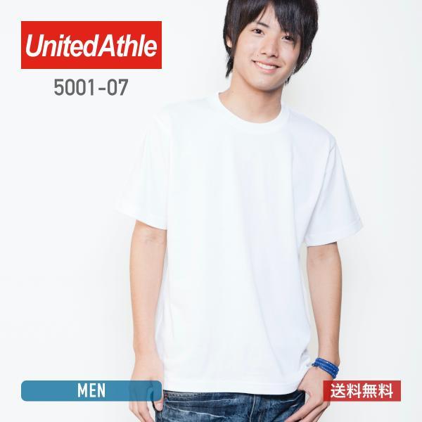 半袖無地Tシャツ(製品染め加工用) P.F.D(ホワイト) United Athle(ユナイテッドアスレ) 5001|t-shirtst