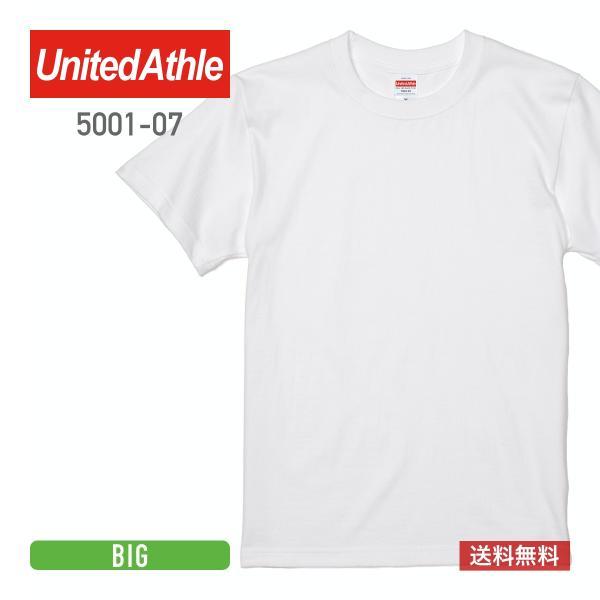 半袖無地Tシャツ(製品染め加工用) P.F.D(ホワイト) United Athle(ユナイテッドアスレ) 5001 大きいサイズ|t-shirtst