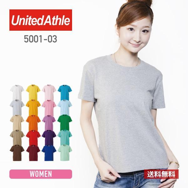 tシャツレディース無地UnitedAthleユナイテッドアスレ5.6ozハイクオリティーTシャツ5001035001-03500