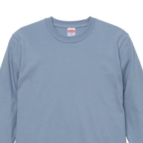 ロンT メンズ 長袖Tシャツ ロングTシャツ ロンティー 無地 United Athle(ユナイテッドアスレ) 5.6オンス ロングスリーブ Tシャツ 5010|t-shirtst|03