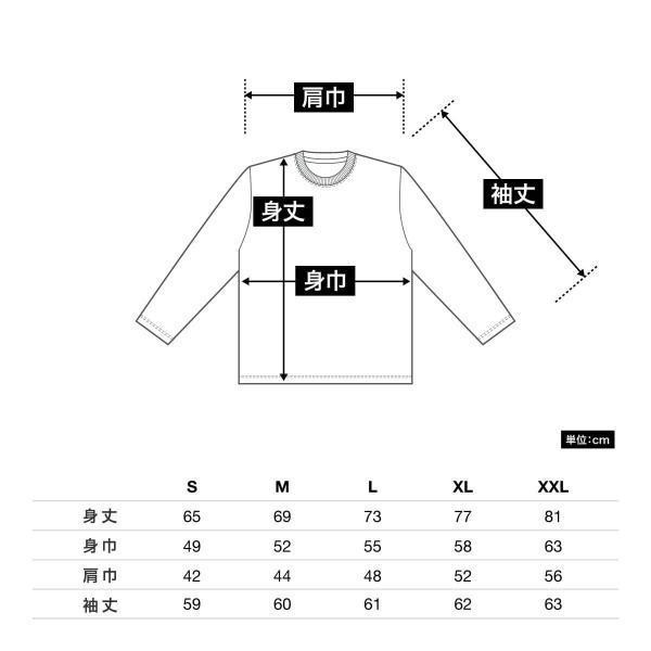 ロンT メンズ 長袖Tシャツ ロングTシャツ ロンティー 無地 United Athle(ユナイテッドアスレ) 5.6オンス ロングスリーブ Tシャツ 5010|t-shirtst|04