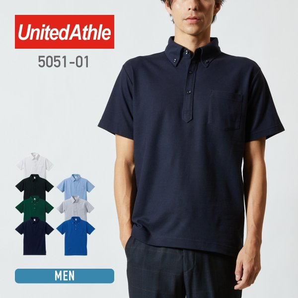 ポロシャツ半袖UnitedAthleユナイテッドアスレ5.3ozドライカノコポロシャツ(ボタンダウン)(ポケット付)505101