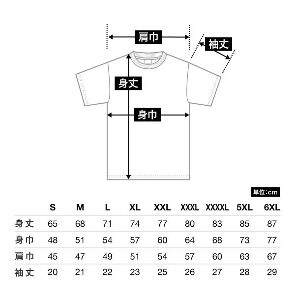 ドライ Tシャツ メンズ 半袖 無地 吸汗 速乾 スポーツ United Athle(ユナイテッドアスレ) 4.1オンス ドライアスレチックTシャツ 5900|t-shirtst|04