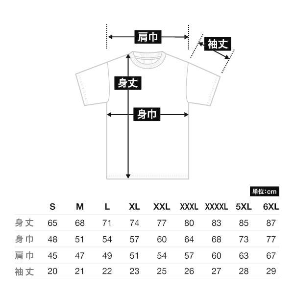 ドライ Tシャツ メンズ 半袖 無地 吸汗 速乾 スポーツ United Athle(ユナイテッドアスレ) 4.1オンス ドライアスレチックTシャツ 5900 t-shirtst 04