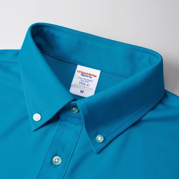 ポロシャツ メンズ 半袖  無地 ドライ 吸汗 速乾 United Athle(ユナイテッドアスレ) 4.1オンス ドライアスレチックポロシャツ (ボタンダウン) 592001|t-shirtst|03