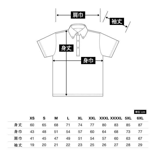 ポロシャツ メンズ 半袖  無地 ドライ 吸汗 速乾 United Athle(ユナイテッドアスレ) 4.1オンス ドライアスレチックポロシャツ (ボタンダウン) 592001|t-shirtst|04