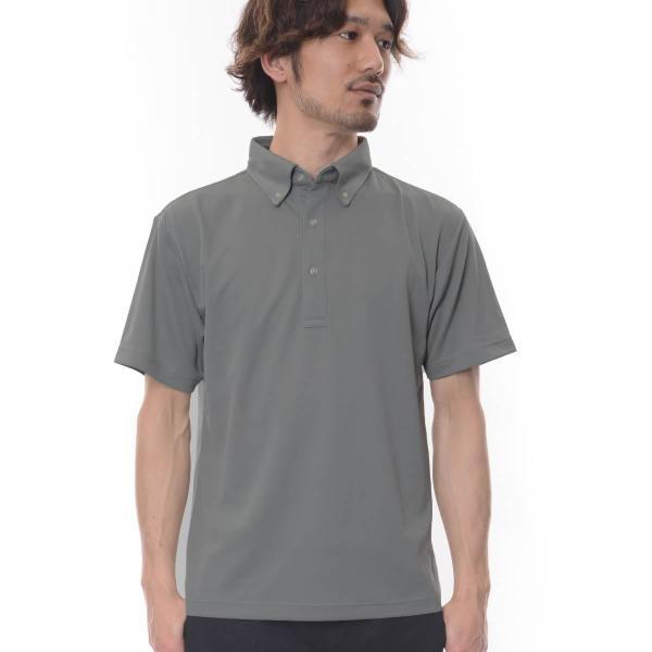 ポロシャツ メンズ 半袖  無地 ドライ 吸汗 速乾 United Athle(ユナイテッドアスレ) 4.1オンス ドライアスレチックポロシャツ (ボタンダウン) 592001|t-shirtst|05