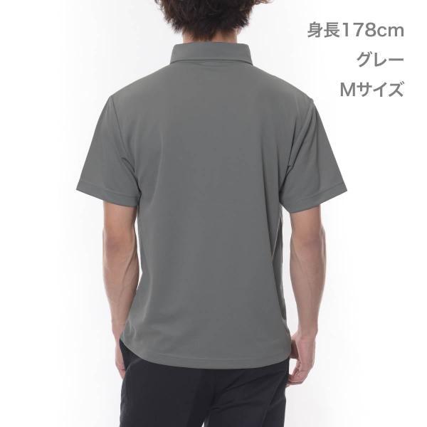 ポロシャツ メンズ 半袖  無地 ドライ 吸汗 速乾 United Athle(ユナイテッドアスレ) 4.1オンス ドライアスレチックポロシャツ (ボタンダウン) 592001|t-shirtst|06