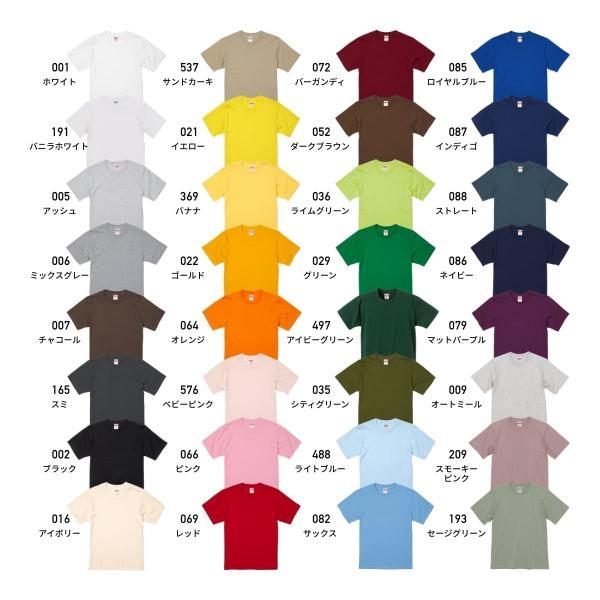 Tシャツ メンズ|United Athle(ユナイテッドアスレ) | 5942−01 6.2オンス プレミアム Tシャツ | 無地 |  XS、S、M、L、XL、XXL、XXXL|t-shirtst|02