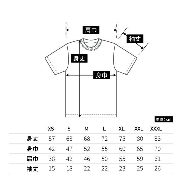 Tシャツ メンズ|United Athle(ユナイテッドアスレ) | 5942−01 6.2オンス プレミアム Tシャツ | 無地 |  XS、S、M、L、XL、XXL、XXXL|t-shirtst|04