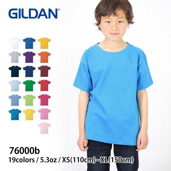Tシャツ キッズ 半袖 無地 白 黒 など GILDAN(ギルダン) | 5.3オンス ユースTシャツ キッズ 76000b|t-shirtst