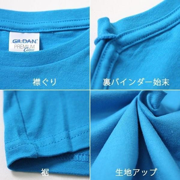 Tシャツ キッズ 半袖 無地 白 黒 など GILDAN(ギルダン) | 5.3オンス ユースTシャツ キッズ 76000b|t-shirtst|03