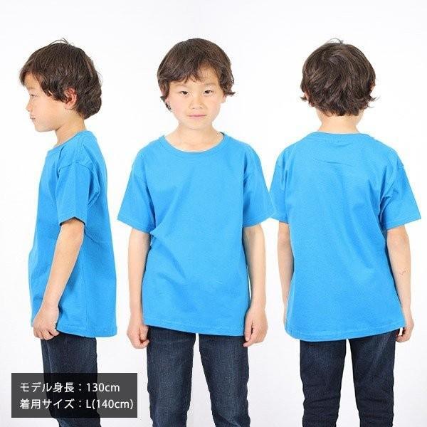 Tシャツ キッズ 半袖 無地 白 黒 など GILDAN(ギルダン) | 5.3オンス ユースTシャツ キッズ 76000b|t-shirtst|04