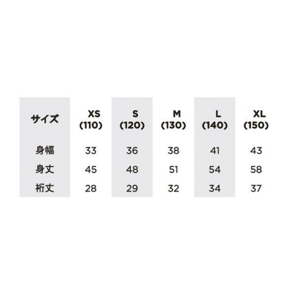 Tシャツ キッズ 半袖 無地 白 黒 など GILDAN(ギルダン) | 5.3オンス ユースTシャツ キッズ 76000b|t-shirtst|05