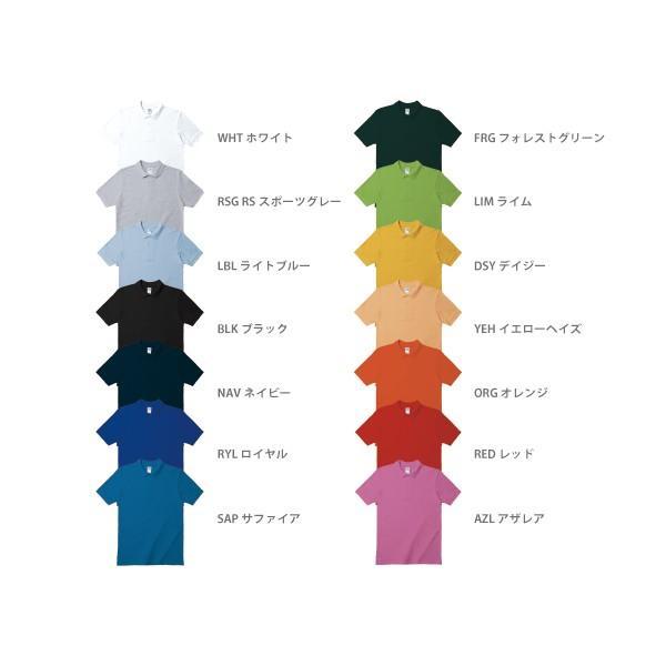 ポロシャツ メンズ 半袖 無地 GILDAN(ギルダン) 6.3オンス アダルト ダブルピケ ポロシャツ 83800|t-shirtst|02