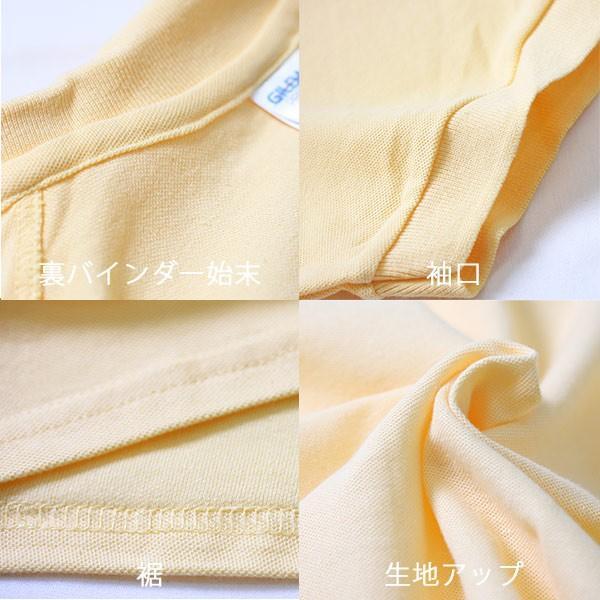 ポロシャツ メンズ 半袖 無地 GILDAN(ギルダン) 6.3オンス アダルト ダブルピケ ポロシャツ 83800|t-shirtst|03