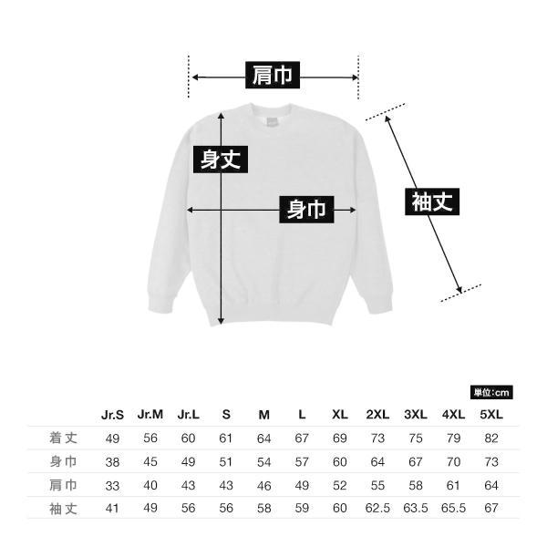 トレーナー メンズ 無地 スウェット 裏毛 裏パイル CROSS STITCH(クロスステッチ) 10oz レギュラー トレーナー cs2210 t-shirtst 04