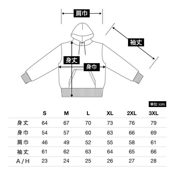 パーカー 無地 メンズ プルオーバー 裏起毛 厚手 CROSS STITCH(クロスステッチ) 15.6oz ワイルド POパーカー cs2230|t-shirtst|04