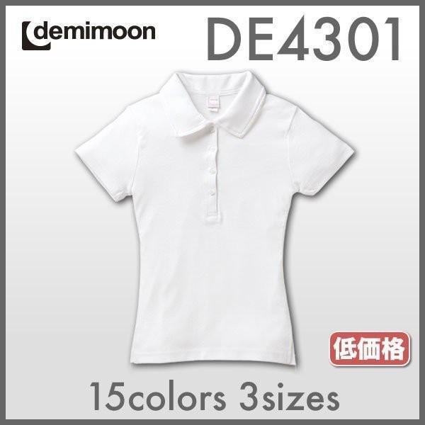 レディース 無地 ポロシャツ demimoon(デミムーン) DE4301 t-shirtst 03
