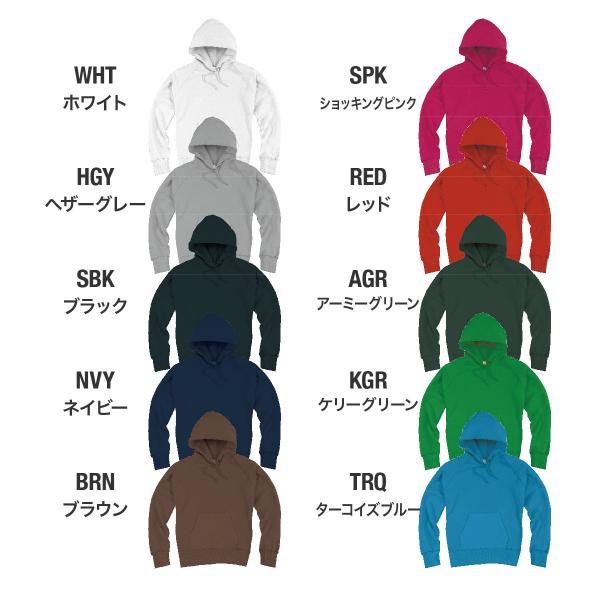 レディース 無地 プルオーバーパーカー demimoon(デミムーン) DE4620|t-shirtst|02