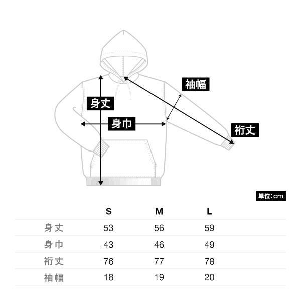 レディース 無地 プルオーバーパーカー demimoon(デミムーン) DE4620|t-shirtst|04