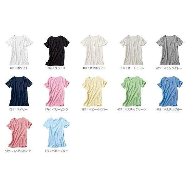 クルーネックレディースTシャツ DALUC(ダルク) DL201|t-shirtst|02