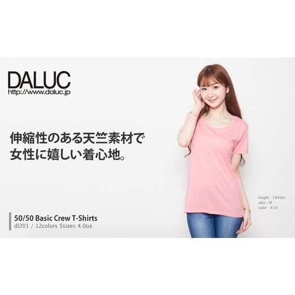 クルーネックレディースTシャツ DALUC(ダルク) DL201|t-shirtst|03