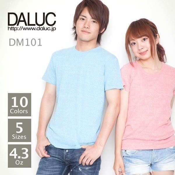 トライブレンドヴィンテージ 半袖Tシャツ DALUC(ダルク) DM101|t-shirtst