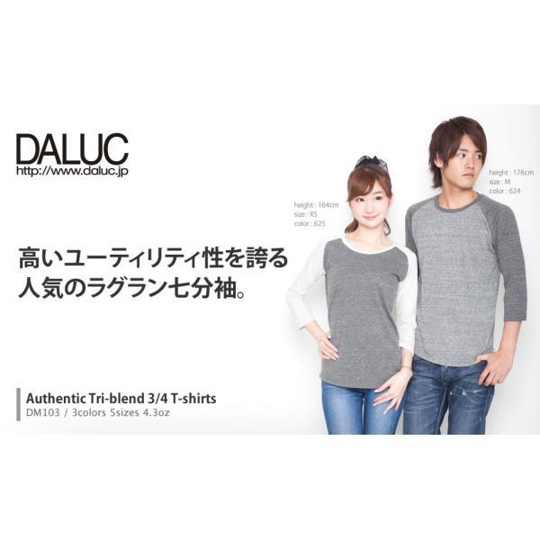 ラグラン 7分袖 Tシャツ メンズ  無地 DALUC(ダルク) 4.3oz Authentic Tri-blend 3/4 T-shirts dm103|t-shirtst|03