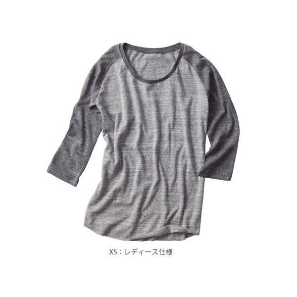 ラグラン 7分袖 Tシャツ メンズ  無地 DALUC(ダルク) 4.3oz Authentic Tri-blend 3/4 T-shirts dm103|t-shirtst|04
