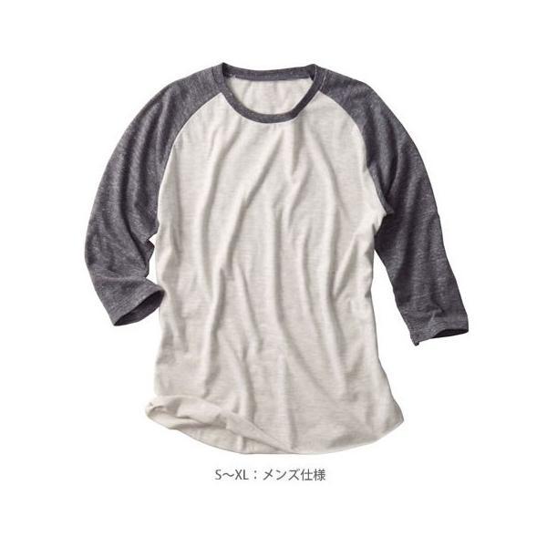 ラグラン 7分袖 Tシャツ メンズ  無地 DALUC(ダルク) 4.3oz Authentic Tri-blend 3/4 T-shirts dm103|t-shirtst|05