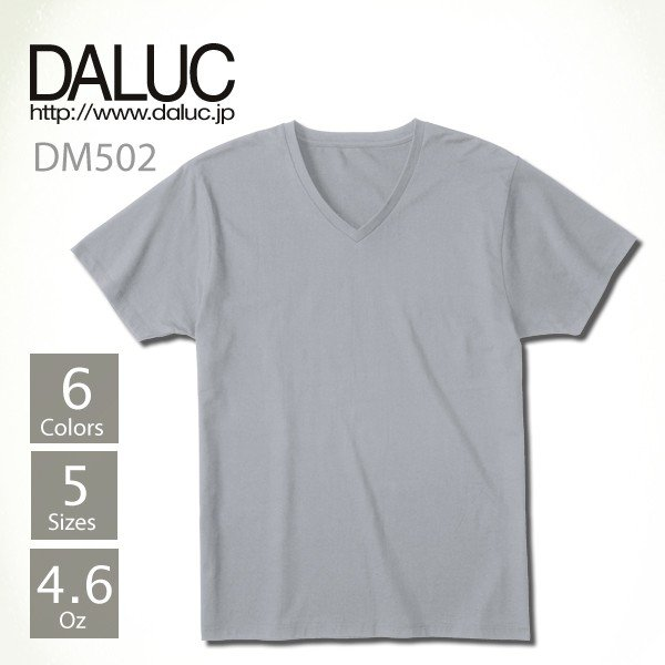 メンズ Vネック 無地Tシャツ 肌着 インナー スリム タイト DALUC(ダルク)DM502|t-shirtst