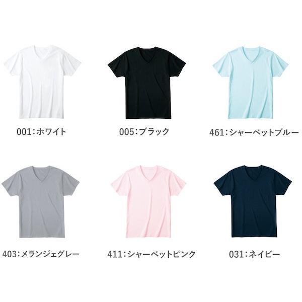 メンズ Vネック 無地Tシャツ 肌着 インナー スリム タイト DALUC(ダルク)DM502|t-shirtst|02
