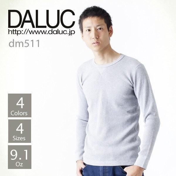 長袖Tシャツ メンズ ロンT ロンティー 無地 DALUC(ダルク) 9.1oz Heavy Waffle Lomg Sleeve dm511|t-shirtst