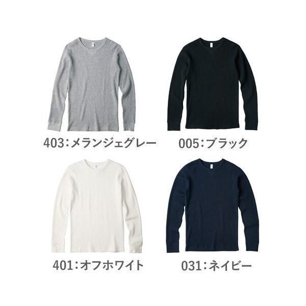長袖Tシャツ メンズ ロンT ロンティー 無地 DALUC(ダルク) 9.1oz Heavy Waffle Lomg Sleeve dm511|t-shirtst|02