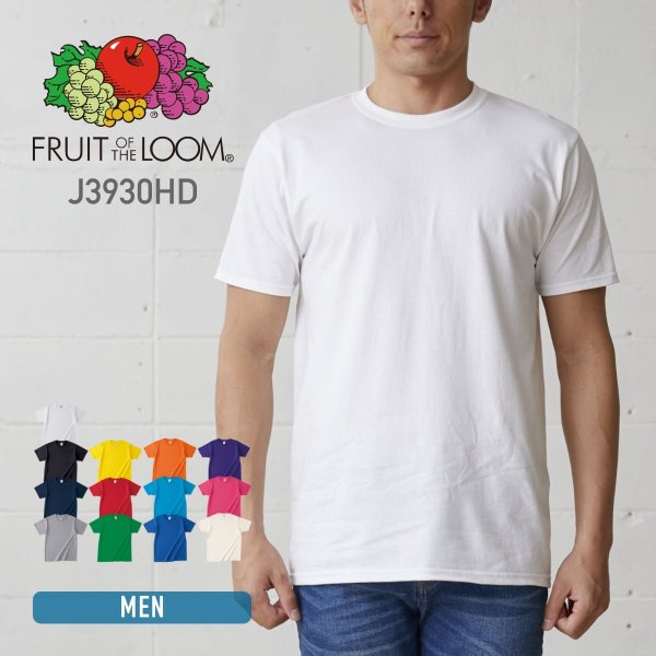 tシャツ メンズ 半袖 無地 fruit of the loom フルーツオブザルーム 4 8