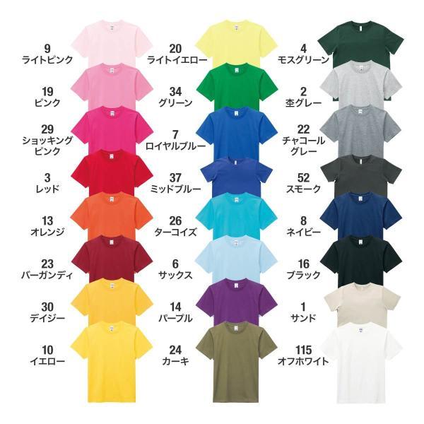 Tシャツ キッズ 半袖 無地 黒 グレー など LIFEMAX(ライフマックス) 5.3オンス ユーロ Tシャツ ms1141|t-shirtst|02