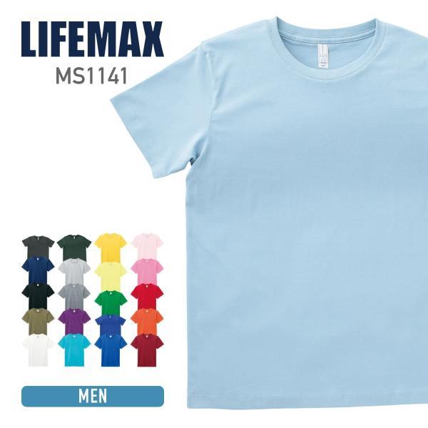 Tシャツ キッズ 半袖 無地 赤 黄 など LIFEMAX(ライフマックス) 5.3オンス ユーロ Tシャツ ms1141|t-shirtst