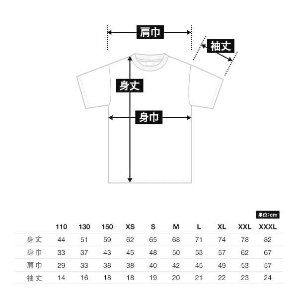 Tシャツ キッズ 半袖 無地 赤 黄 など LIFEMAX(ライフマックス) 5.3オンス ユーロ Tシャツ ms1141|t-shirtst|04