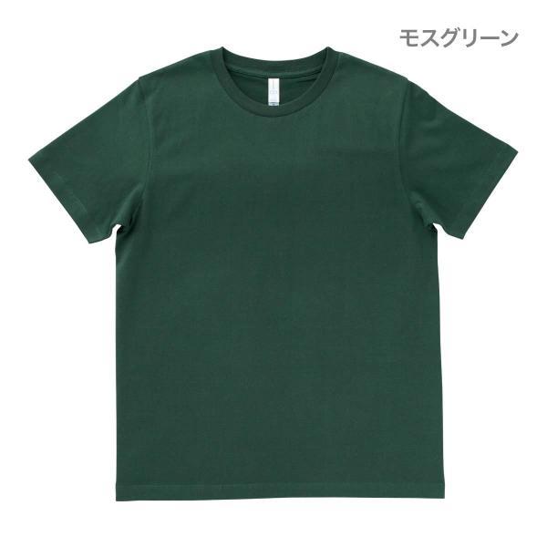 Tシャツ キッズ 半袖 無地 赤 黄 など LIFEMAX(ライフマックス) 5.3オンス ユーロ Tシャツ ms1141|t-shirtst|06