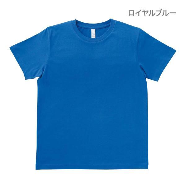 Tシャツ キッズ 半袖 無地 赤 黄 など LIFEMAX(ライフマックス) 5.3オンス ユーロ Tシャツ ms1141|t-shirtst|07