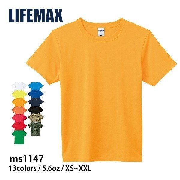 ms1147
