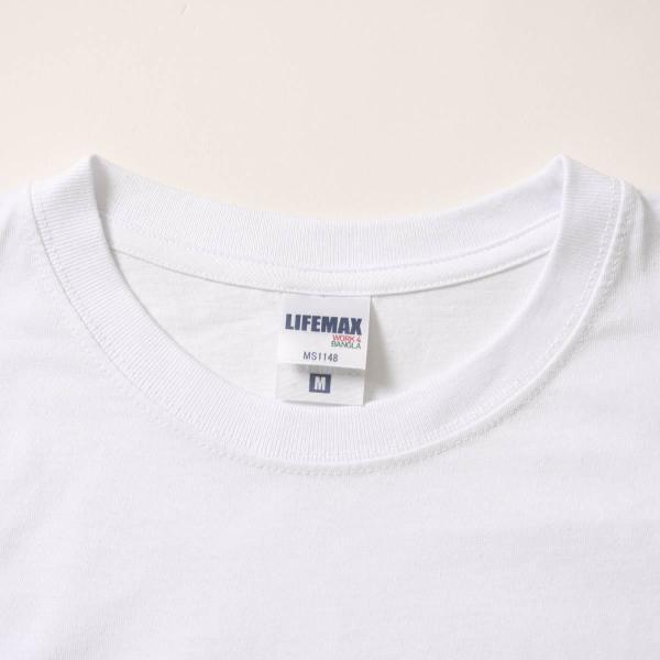 Tシャツ メンズ キッズ 半袖 無地 6.2オンス ヘビーウェイトTシャツ(ホワイト) ネイビー グレー 黒 など LIFEMAX(ライフマックス) ms1149|t-shirtst|03