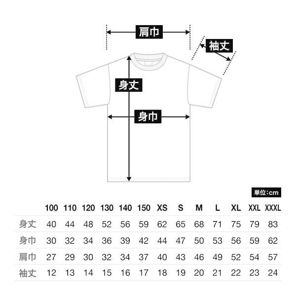 Tシャツ メンズ キッズ 半袖 無地 6.2オンス ヘビーウェイトTシャツ(ホワイト) ネイビー グレー 黒 など LIFEMAX(ライフマックス) ms1149|t-shirtst|04