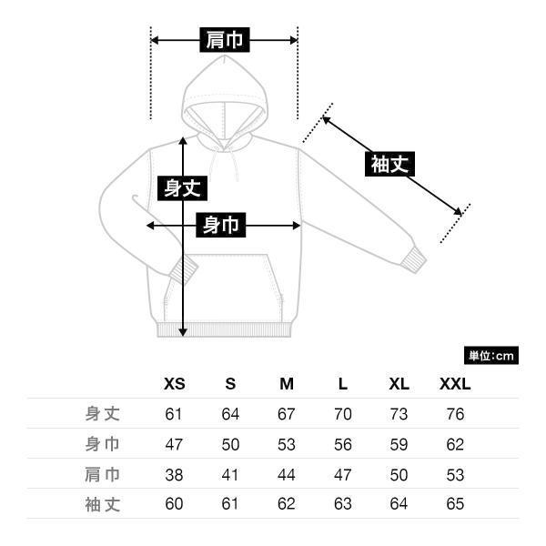 パーカー メンズ プルオーバー 裏起毛 LIFEMAX(ライフマックス) 10オンス プルオーバーパーカ ms2114|t-shirtst|04