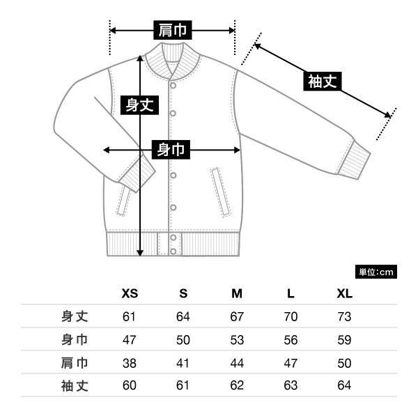 アウター メンズ スウェット 無地 10オンスフレンチテリーノベルティスタジャン LIFEMAX(ライフマックス) t-shirtst 04