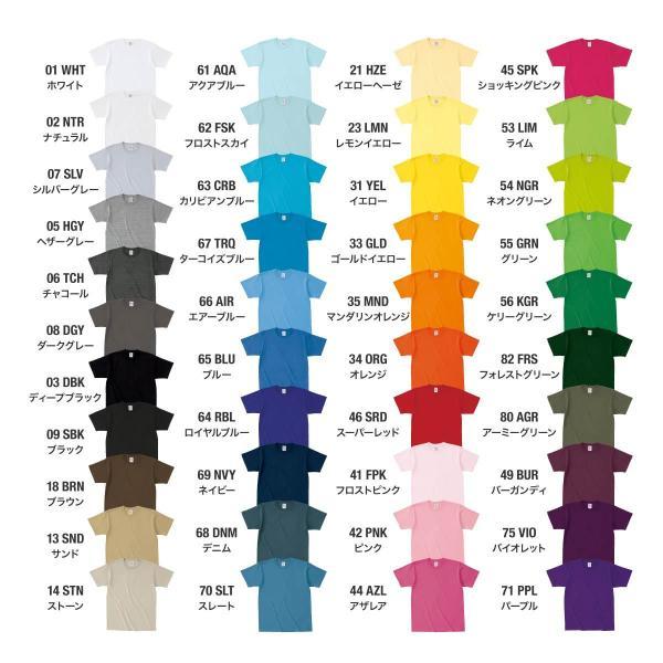 Tシャツ キッズ 半袖 無地 厚手 青 紺 など CROSS STITCH(クロスステッチ) 6.2オンス マックスウェイトTシャツ oe1116|t-shirtst|02