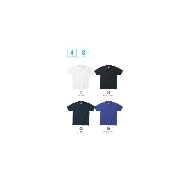 ポロシャツ メンズ 半袖 無地 TRUSS(トラス) 5.8オンス ベーシックスタイル ポロシャツ (ポケ付) vsp268 t-shirtst 02